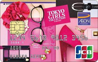 credit-card-1-02