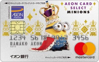 credit-card-1-03