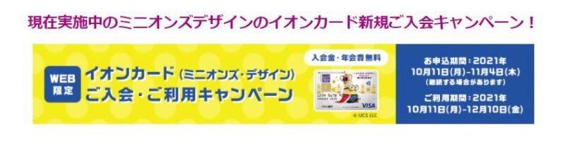 credit-card-1-05