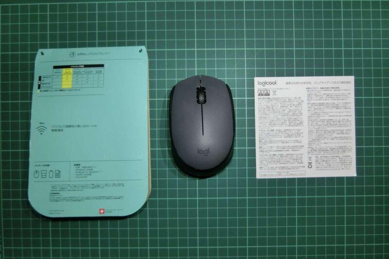 pc-mouse-click-sound-01