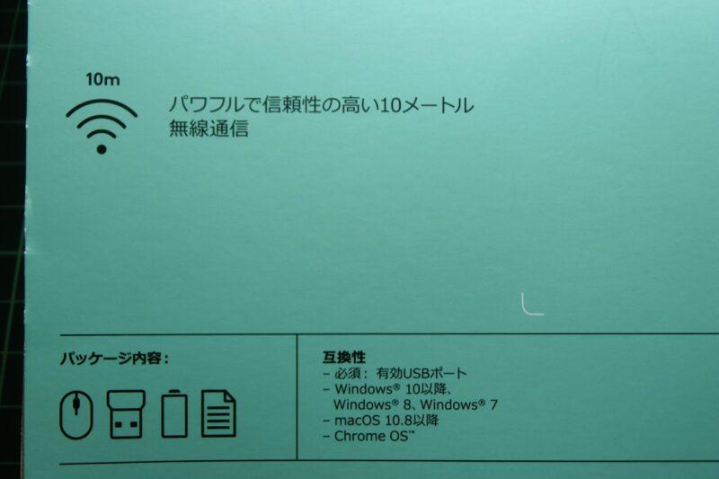 pc-mouse-click-sound-03