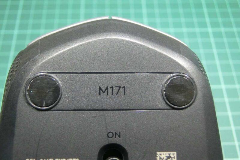 pc-mouse-click-sound-07