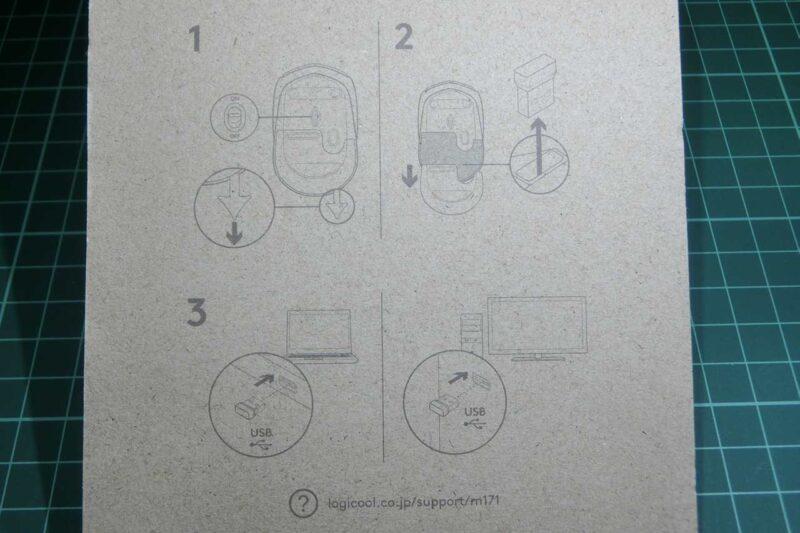 pc-mouse-click-sound-08