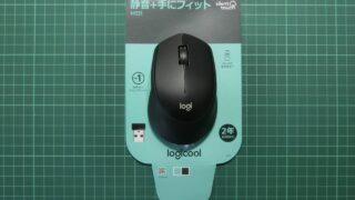 pc-quiet-mouse-00