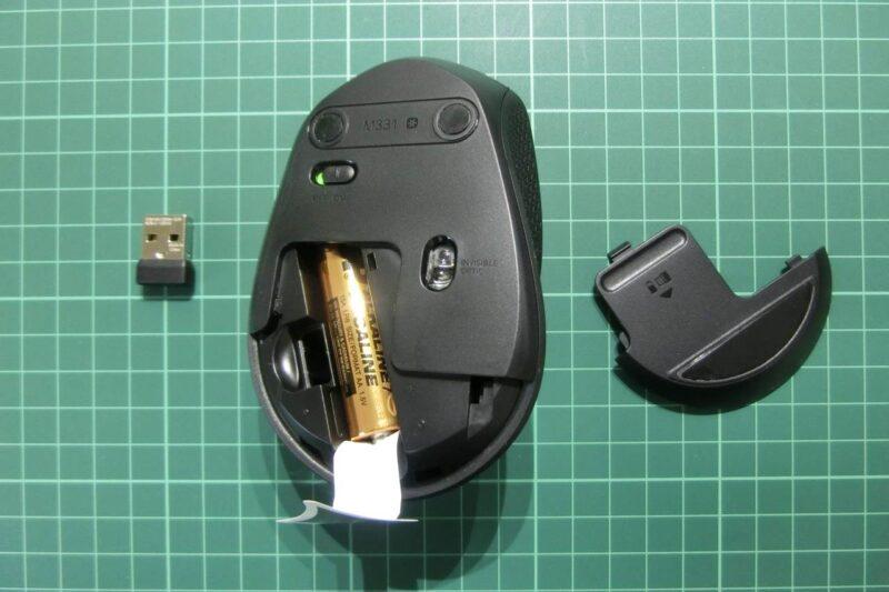 pc-quiet-mouse-07
